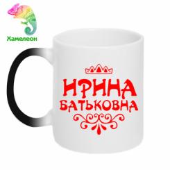 Купити Кружка-хамелеон Ірина Батьковна