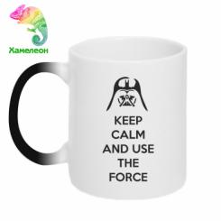 Кружка-хамелеон Keep Calm and use the Force