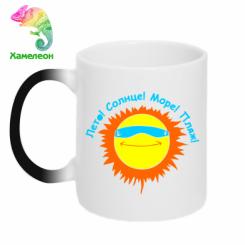 Купити Кружка-хамелеон Літо, сонце, море, пляж