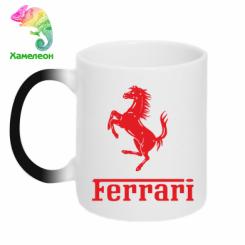Купити Кружка-хамелеон логотип Ferrari