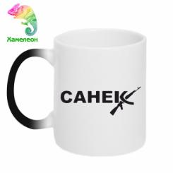 Кружка-хамелеон Санек