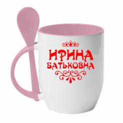 Купити Кружка з керамічною ложкою Ірина Батьковна