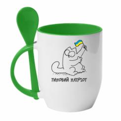 Купити Кружка з керамічною ложкою Типовий кіт-патріот