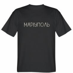 Футболка Квітучий Маріуполь