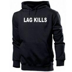 Толстовка Lag kills