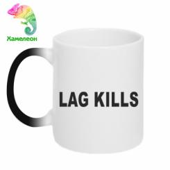 Кружка-хамелеон Lag kills