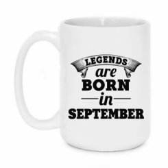 Купити Кружка 420ml Legends are born in September
