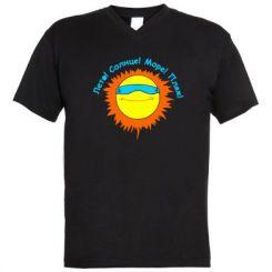 Купити Чоловічі футболки з V-подібним вирізом Літо, сонце, море, пляж