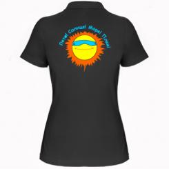 Купити Жіноча футболка поло Літо, сонце, море, пляж