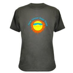 Купити Камуфляжна футболка Літо, сонце, море, пляж