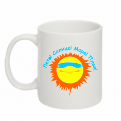 Купити Кружка 320ml Літо, сонце, море, пляж