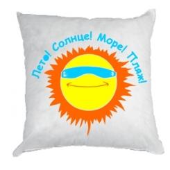 Купити Подушка Літо, сонце, море, пляж
