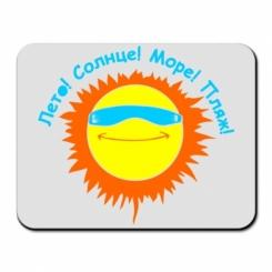 Купити Килимок для миші Літо, сонце, море, пляж