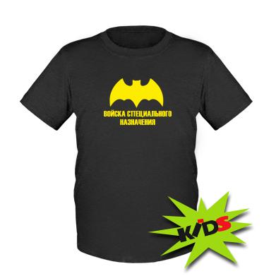 Купити Дитяча футболка Війська спеціального призначення