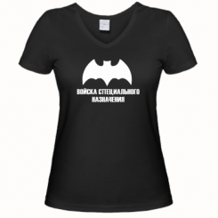 Купити Жіноча футболка з V-подібним вирізом Війська спеціального призначення