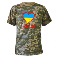 Купити Камуфляжна футболка Love Ukraine