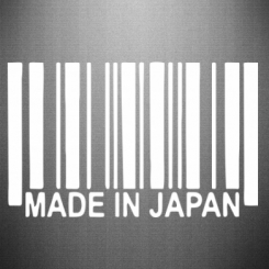 Наклейка Made in Japan