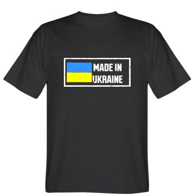 Футболка Made in Ukraine Logo