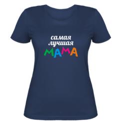 Жіноча футболка Мама