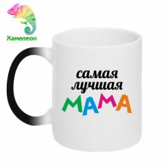 Кружка-хамелеон Мама