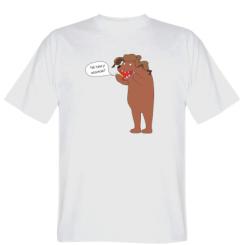 Футболка Ведмедь Що там у хохлов?