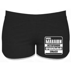Купити Жіночі шорти Міша Маваши правильний сенс