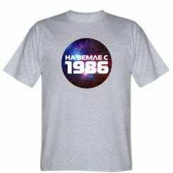 Футболка На землі з 1986