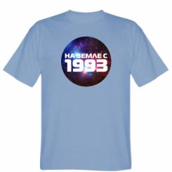 Футболка На землі з 1993