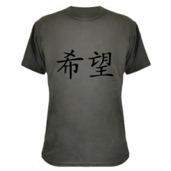 Камуфляжна футболка Надія