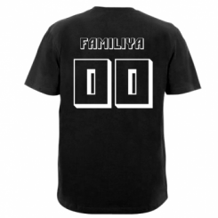 Футболка Name and number