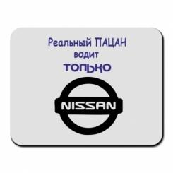 Купити Килимок для миші Nissan