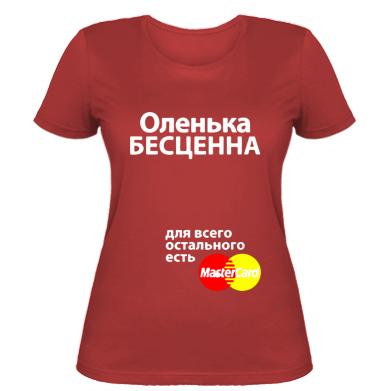 Жіноча футболка Оленька безцінна