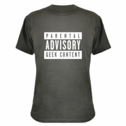 Камуфляжна футболка Parental Advisory Geek Content