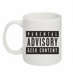 Кружка 320ml Parental Advisory Geek Content