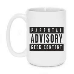 Кружка 420ml Parental Advisory Geek Content
