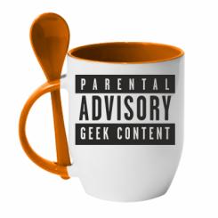 Кружка з керамічною ложкою Parental Advisory Geek Content