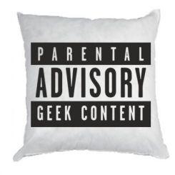 Подушка Parental Advisory Geek Content