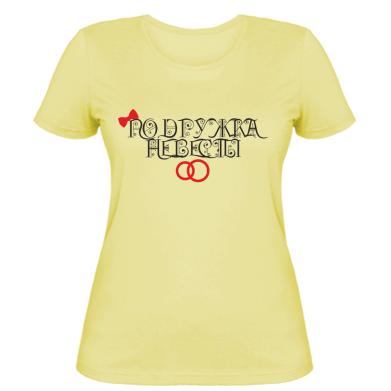 Жіноча футболка Подружка нареченої