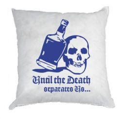 Подушка Поки смерть не розлучить нас