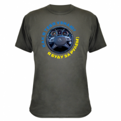 Камуфляжна футболка Кермо мерседеса