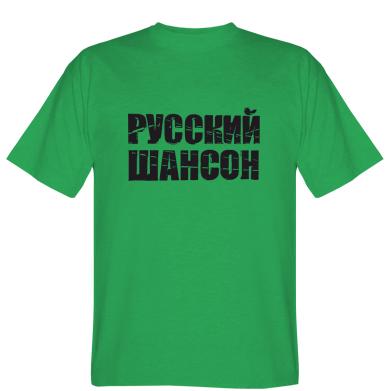 Футболка Російський шансон