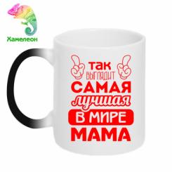 Кружка-хамелеон Найкраща мама