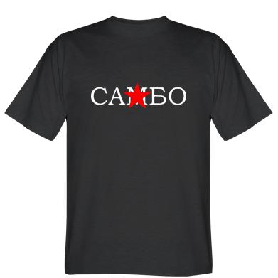 Футболка Самбо