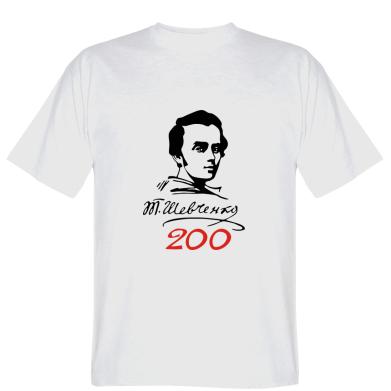 Футболка Шевченку 200