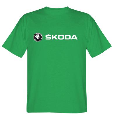 Футболка Skoda logo