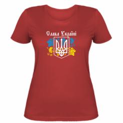 Жіноча футболка Слава Україні