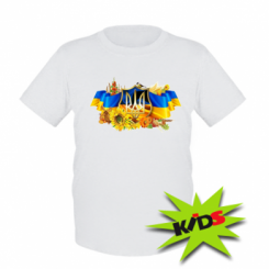 Дитяча футболка Сонячна Україна