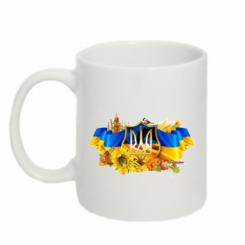 Кружка 320ml Сонячна Україна