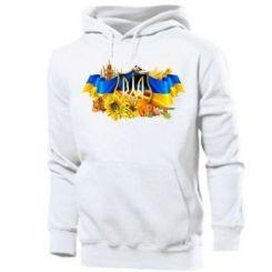 Толстовка Сонячна Україна