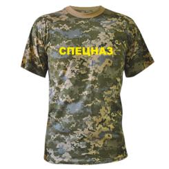 Купити Камуфляжна футболка Спецназ
